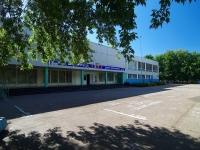 Набережные Челны, Солнечный бульвар, дом 2. школа №22