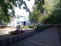 Naberezhnye Chelny, nursery school №79, Вишенка, Solnechny blvd, house 3