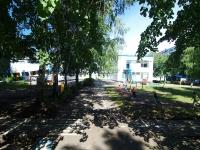 Набережные Челны, Солнечный бульвар, дом 7. детский сад №67, Надежда