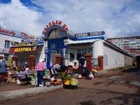 Naberezhnye Chelny, st Pushkin, house 4А. shopping center