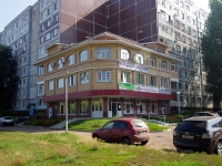 neighbour house: st. 40th complex, house 9Б. office building