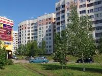 Набережные Челны, улица 40 лет Победы, дом 55Б. многоквартирный дом