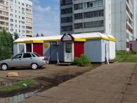 Набережные Челны, улица 40 лет Победы, дом 55. магазин