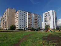 Набережные Челны, улица 40 лет Победы, дом 57. многоквартирный дом