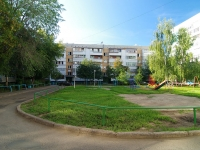 Naberezhnye Chelny, 40 let Pobedy st, house 67. Apartment house