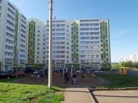 Naberezhnye Chelny, Domostroiteley Blvd, 房屋 5В. 公寓楼
