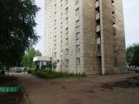 Naberezhnye Chelny, 门诊部 №5, Tsvetochny blvd, 房屋 7/37А