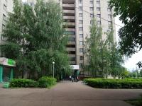 Naberezhnye Chelny, polyclinic №9, Tsvetochny blvd, house 7/37Д