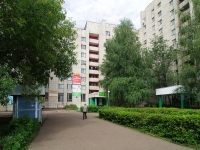 Naberezhnye Chelny, Tsvetochny blvd, house 7/37Г. Apartment house