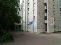 Naberezhnye Chelny, Tsvetochny blvd, house 7/37В. Apartment house