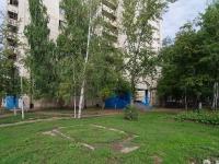 Naberezhnye Chelny, Tsvetochny blvd, 房屋 9/24Б. 公寓楼