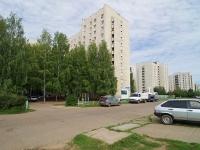 Набережные Челны, Цветочный бульвар, дом 9/24Д. многоквартирный дом