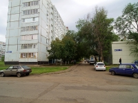 Naberezhnye Chelny, Kereselidze Blvd, house 1/88. Apartment house