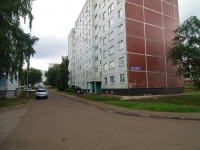 Naberezhnye Chelny, Kereselidze Blvd, house 6/99. Apartment house