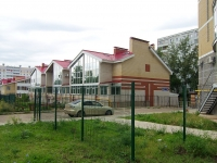neighbour house: Blvd. Kereselidze, house 10А. Apartment house