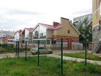 Набережные Челны, Кереселидзе бульвар, дом 10А. многоквартирный дом