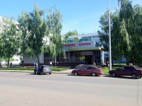 "neighbour house: st. 49th complex, house 8А. store ""Челны-Хлеб"""