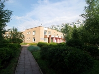 Набережные Челны, улица Татарстан, дом 10А. школа №68