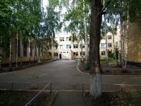 Набережные Челны, улица Татарстан, дом 14. школа №33