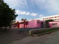 Набережные Челны, улица Татарстан, дом 16. магазин