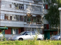 Naberezhnye Chelny, Tatarstan st, house 18/99. Apartment house