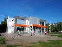 Набережные Челны, улица Татарстан, дом 18А. офисное здание