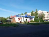 Naberezhnye Chelny, Tatarstan st, 房屋 18А. 写字楼