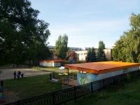 Набережные Челны, Татарстан ул, дом 20