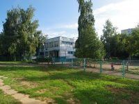 neighbour house: st. Tatarstan, house 33. nursery school №26, Лейсан