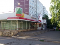neighbour house: st. Tatarstan, house 35А. store