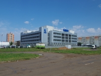 Набережные Челны, Автозаводский проспект, дом 2. офисное здание