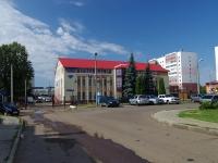 Набережные Челны, Автозаводский проспект, дом 3. жилищно-комунальная контора
