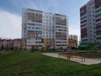 Набережные Челны, Автозаводский проспект, дом 5А. многоквартирный дом