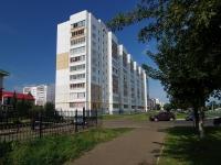 Набережные Челны, Автозаводский проспект, дом 5. многоквартирный дом