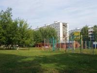 Набережные Челны, Автозаводский проспект, дом 11. многоквартирный дом