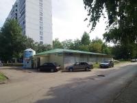 Набережные Челны, Автозаводский проспект, дом 13А. магазин