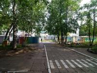 Набережные Челны, Автозаводский проспект, дом 15. детский сад №34, Золотая рыбка