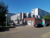 Набережные Челны, Автозаводский проспект, дом 38/106. магазин
