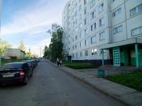 Набережные Челны, Автозаводский проспект, дом 40/105. многоквартирный дом