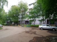 Naberezhnye Chelny, Avtozavodsky Ave, house 45. Apartment house