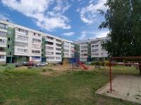 Набережные Челны, Вахитова проспект, дом 1. многоквартирный дом