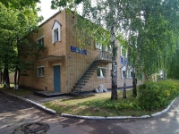 Набережные Челны, Вахитова пр-кт, дом 2