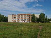 Набережные Челны, Вахитова проспект, дом 3. школа №48