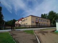 Набережные Челны, Вахитова проспект, дом 4А. офисное здание