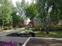 Набережные Челны, Вахитова пр-кт, дом 4