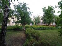 Набережные Челны, Вахитова проспект, дом 6. интернат №86, Омет