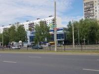 """Набережные Челны, Вахитова проспект, дом 8. торговый центр """"Океан"""""""