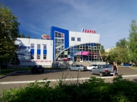 """Набережные Челны, Вахитова проспект, дом 9А. торговый центр """"Парус"""""""