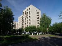Набережные Челны, Вахитова проспект, дом 9. общежитие