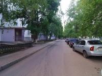 Набережные Челны, Вахитова пр-кт, дом 10
